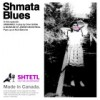 Shmata Blues