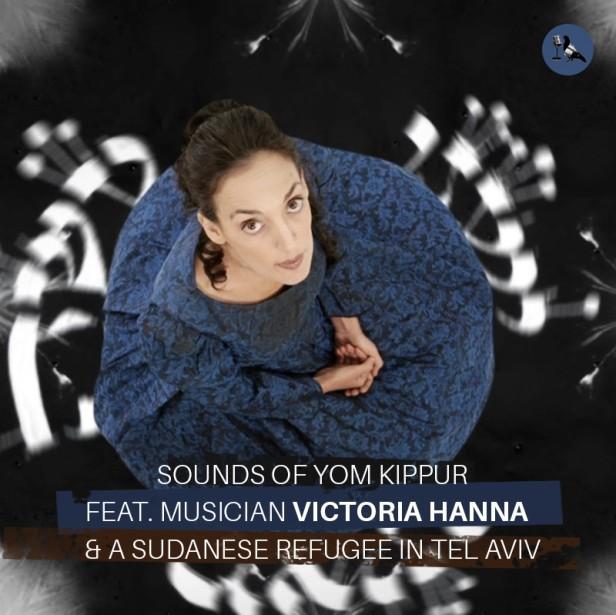 Victoria Hanna on Shtetl