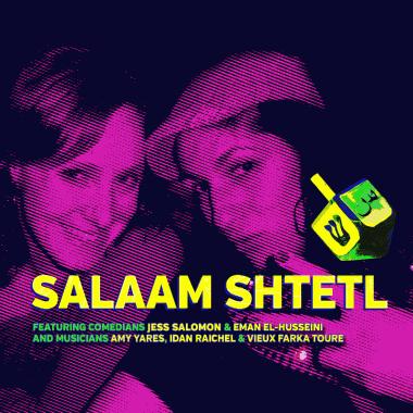SalaamShtetl_purple05