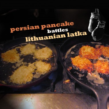 Jewish potato latke takes on fried Persian kuku