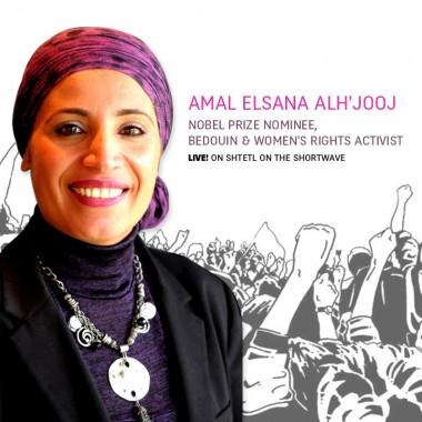 Amal Elsana Alh'jooj