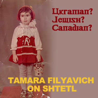 Tamara Filyavich