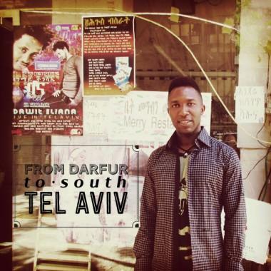 Barik in Tel Aviv