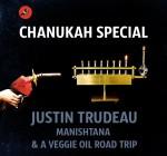 ChannukahSpecial