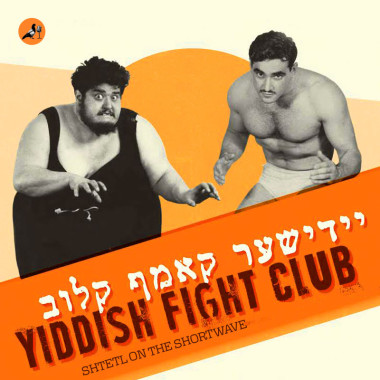 YiddishFightClub
